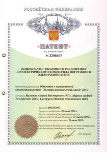 emzsert2